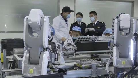 关键技术研发企业集中进驻金桥综保区