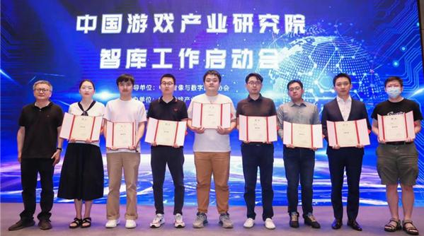 帮助游戏传播正能量,中国游戏产业研究院首批智库专家公布