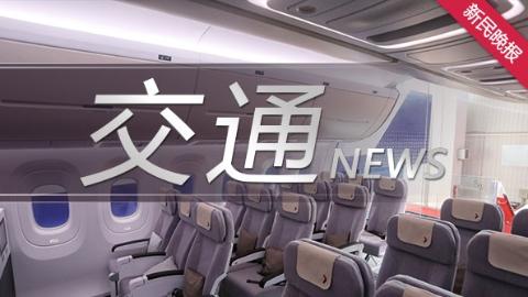 东航、上航将简化国内航班机上服务 加强疫情防控