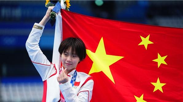 陈芋汐摘得一金一银成后辈榜样,上海跳水开启新一轮传承