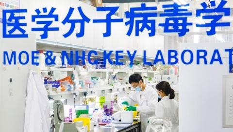 揭秘上海市重大传染病和生物安全研究院:边建边研,科研人与新冠病毒赛跑
