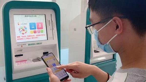 """上海首家儿童互联网医院升级改版 支持电子病历""""私信""""分享"""