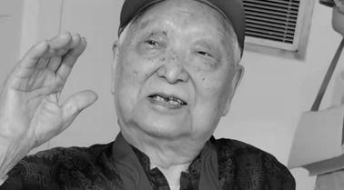 """""""老顽童""""儿童作家孙毅今晨去世,享年98岁"""