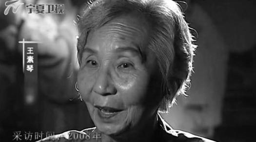 越剧名家王素琴去世,享年93岁,曾是文化支边模范