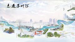 特别行动 漫步苏州河沿岸:座椅、公厕、饮水等设施都配备上了吗?