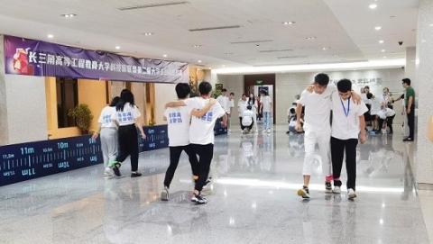 长三角高等工程教育大学科技园联盟第二届大学生创业训练营在沪举行