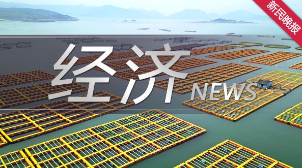 上海市属供排水企业7年投资144亿元  占全部建设投资534亿元的27%