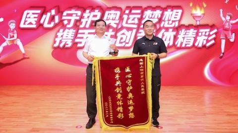 """奥运冠军发来感谢视频!市六医院副院长张长青获聘""""全运会首席医务官"""""""