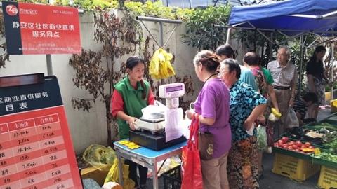 老年人买菜难如何破解?社区直供送到楼下,精细化服务补齐设施短板