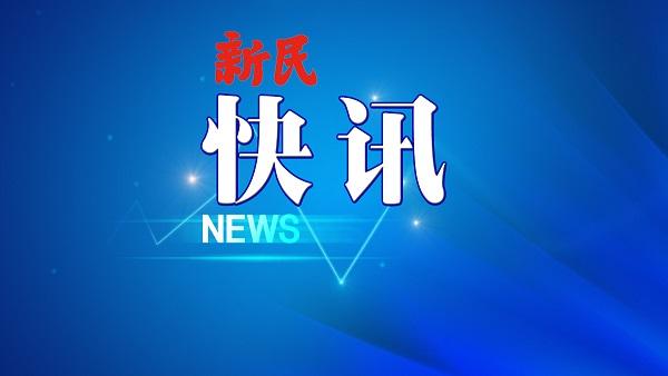 上海市五官科医院2个院区结束闭环管理