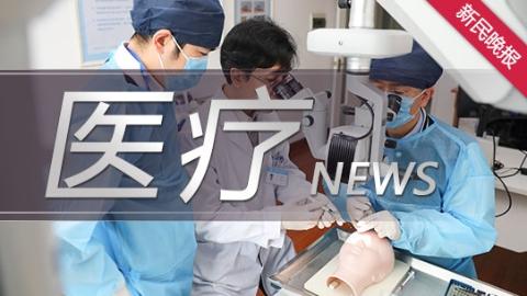 新冠+甲乙流病毒核酸检测试剂盒上市 优化诊疗程序、提升效率