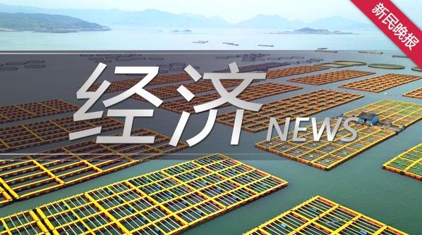 """上海国际金融中心建设""""十四五""""规划发布 上海要打造""""两中心、两枢纽、两高地"""""""