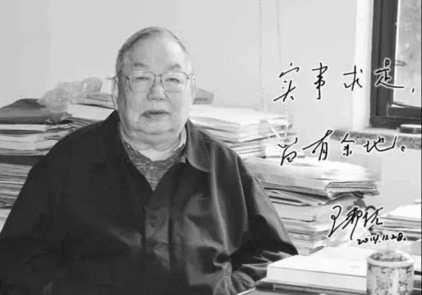 著名政治学家、复旦大学教授王邦佐逝世