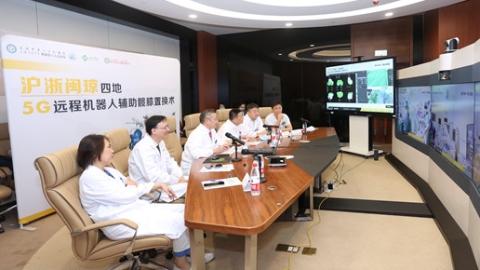 市六医院开展全国首例四地5G远程同步机器人髋膝关节置换手术