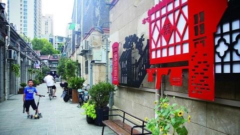 """市十五届人大常委会第34次会议全票表决通过《上海市城市更新条例》——数字时代,""""制度创新""""点亮""""城市更新"""""""