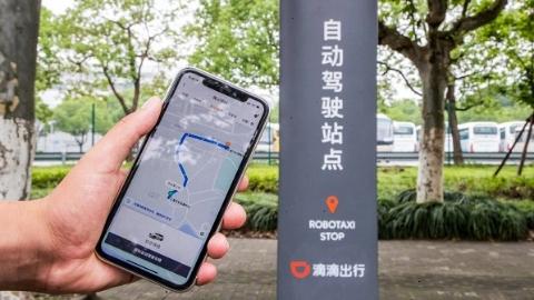 数字化申活 ·标杆应用丨打一辆自动驾驶出租车是什么体验?到汽车城感受智慧出行魅力