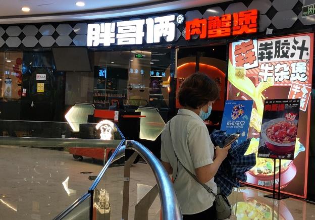 """新民快评   """"网红""""切记,上海需要的是""""品质在线"""""""