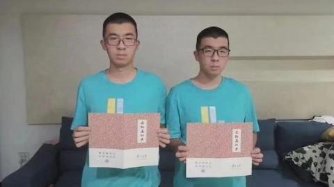 今年复旦又来了两对双胞胎兄弟,他们说学习秘诀是…