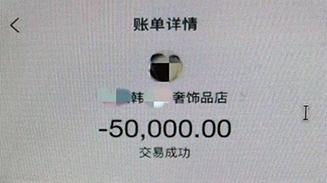 """假""""富二代""""真""""海王""""!频频借钱 骗了3女子30余万元"""