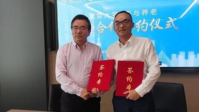 复旦大学和天与养老签署合作协议,提供中国养老专业化解决方案
