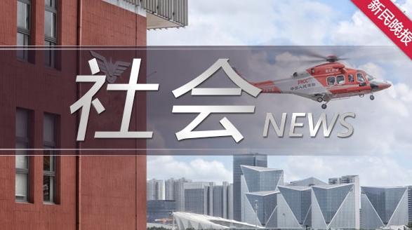 """第四届中小投资者服务论坛""""云上""""举行"""