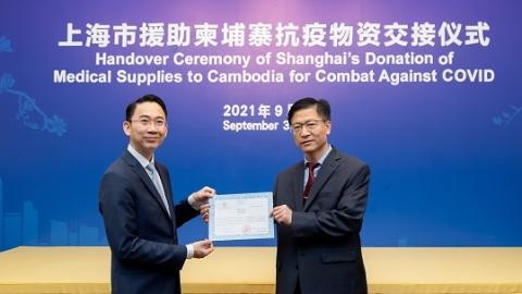 上海企业向柬埔寨捐赠核酸检测设备及试剂