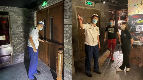 """上海黄浦消防夜查后留下""""大大的问号"""":火患重重,娱乐怎能安心?密室如何逃脱?"""