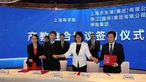 上海洛桑酒店管理学院首届新生开学第一课:构建产教融合治理体系