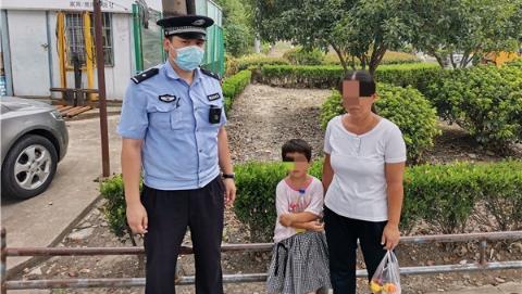粗心家长险丢5岁女童,求助民警快速寻回