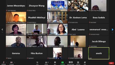 坦桑尼亚数学教师研修项目启动