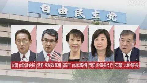 深海评 期待日本能够选出客观认知中国的领导人