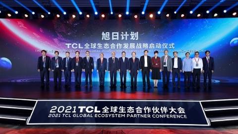"""投入超200亿元 TCL启动""""旭日计划""""推动产业创新升级"""