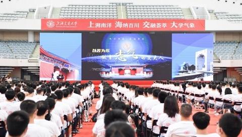 """新生第一讲校长先聊""""吃苦"""" 上海交大迎来万名研究生新生"""