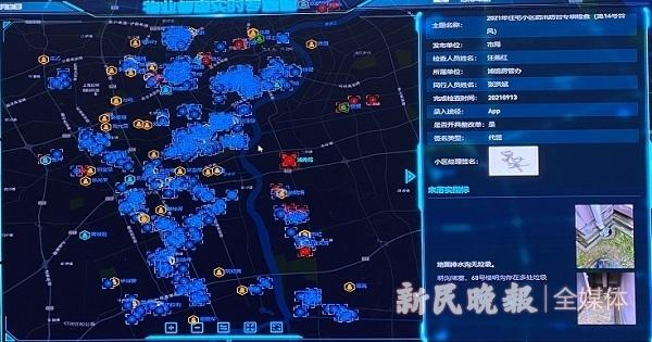 一屏实时监管上海1.3万个住宅小区.jpg