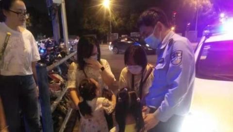 两女童走失 民警一小时寻回