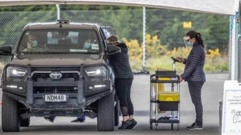 新西兰终于出手了,打疫苗7万纽币奖品每日抽