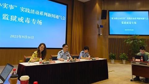 """我为群众办实事 对解除强戒人员反映的""""五大难"""",上海出台了一份帮困服务清单……"""