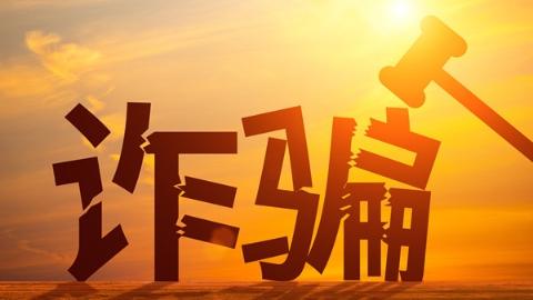 """高校学生沦为校园电信网络诈骗""""工具人"""",奉贤区监察机关这样""""治病救人"""""""