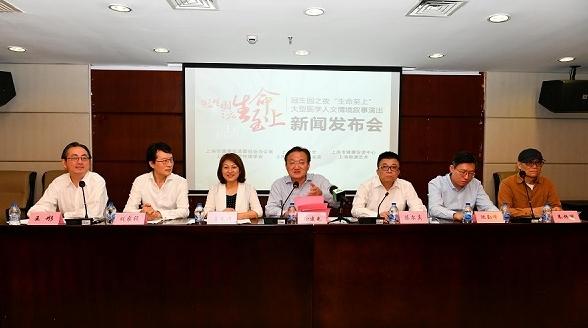 三年筹备,国内首场大型医学人文情境叙事演出将于国庆期间亮相上海