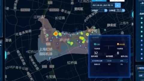 长宁区市容环境综合管理信息系统正式对外发布