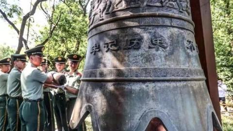 毋忘历史,愤发图强,上海举行九一八事变90周年纪念活动