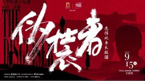 上海中秋节有哪些好看的演出?这一份中秋赏艺攻略请收好