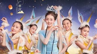 """今晚,河南卫视的""""中秋奇妙游""""要展示少林功夫了"""