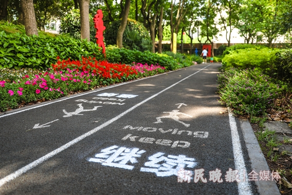 人民公园内的步道-李铭珅_副本.jpg