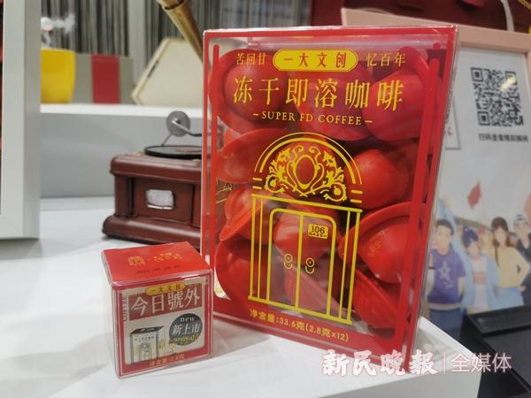 """""""忆苦思甜""""咖啡 吴旭颖摄_副本.jpg"""