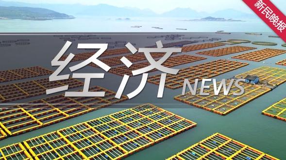 普华永道:清洁能源板块蕴含巨大增长潜力