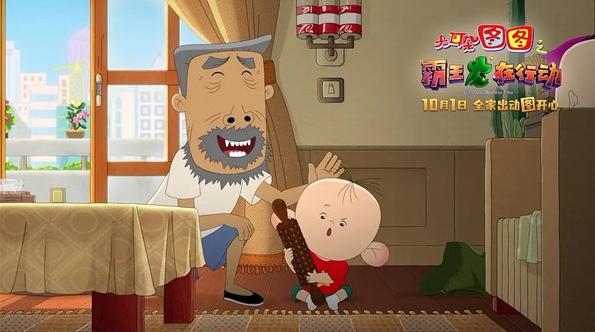 《大耳朵图图》大电影上海首映,陪伴是孩子送给老人最好的礼物