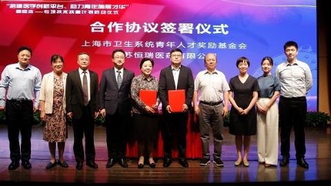 鼓励青年投身临床医学创新,上海设立1000万元奖励基金