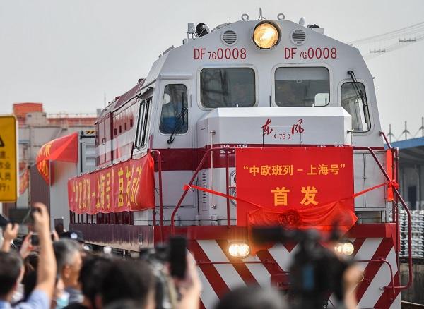 """""""中欧班列-上海号""""首列上海至汉堡发车"""