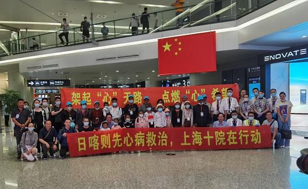 格桑花白玉兰心心相印 上海十院将为10名日喀则先心患儿开展爱心手术
